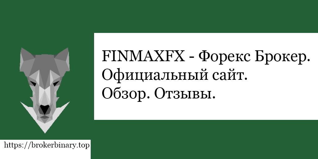 Каталог форекс компаний московская биржа время валютных торгов